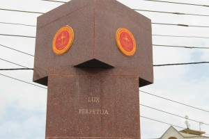 Cenotaph for old boys departed